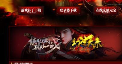 新开传奇1.80星王合击网站