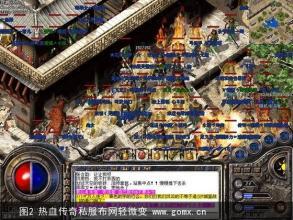 盛大传奇十周年宣传片