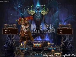 传奇世界网页版游戏