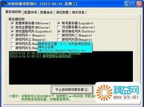 1.76江山传奇金币下载